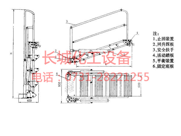 HQB60型系列轻落活动跳板
