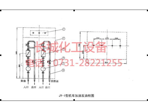 JY-1型机车加油发油柱